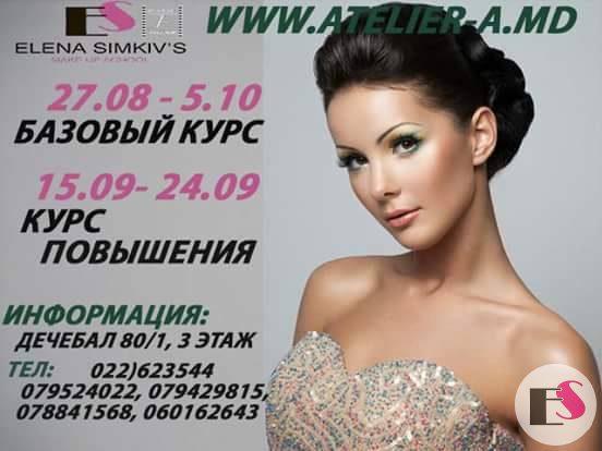 Elena Simkiv's make-up school