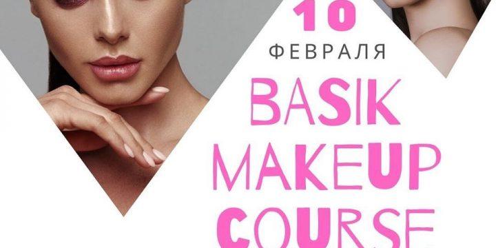 10 февраля 2020 «NEW BASIC COURSE MAKE_UP» базовый курс по макияжу